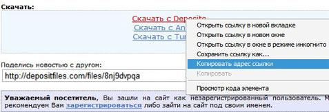 загрузка файлов на файлообменники