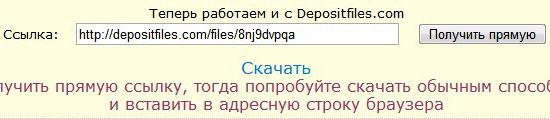 файлообменники