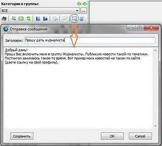 заработок на файлообменниках