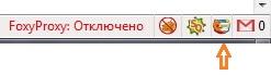 иконки в нижнем правом углу браузера