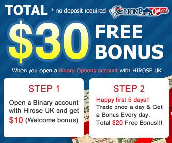 hirose-binarnyi-bonus-30