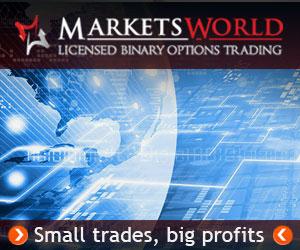 обналичиваемый бонус от форекс брокера MarketsWorld