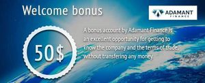 50 долларов forex бонус Adamant Finance